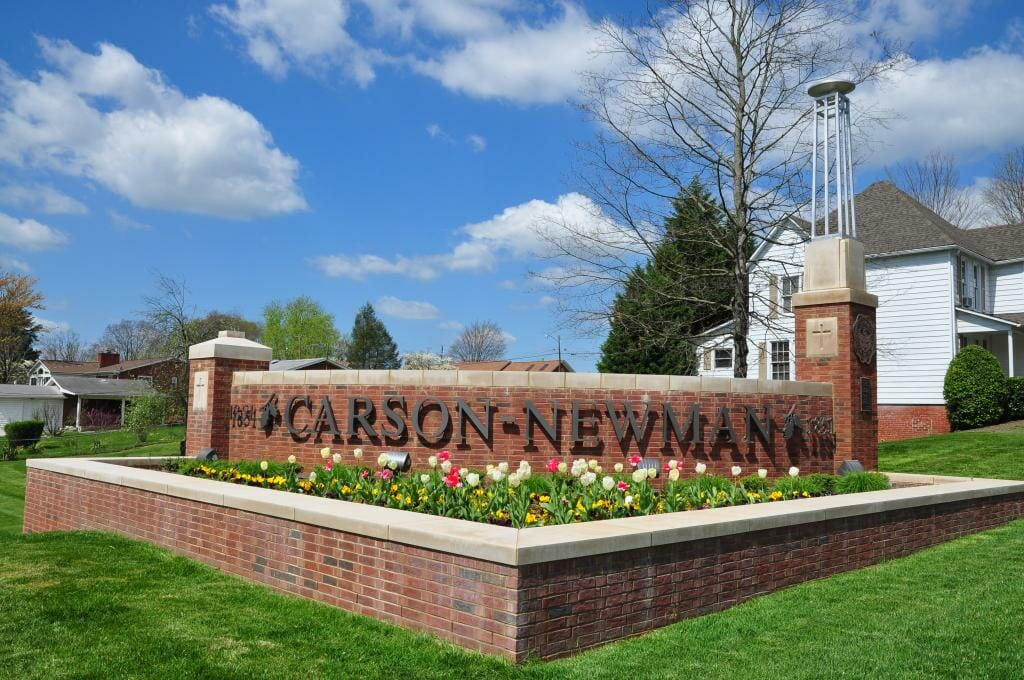 Carson Newman University - Top 10 Most Affordable Accelerated Master's in TEFL for 2018